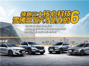 买车容易养车难,全新迈锐宝XL Redline让你用车更舒心