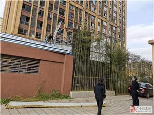 广安区综合执法局官盛大队 成功协调处理城立方小区违建难题