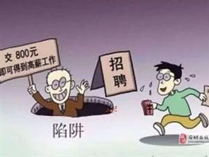 【忠言】街�^�_局多 慧眼�R陷阱(�D)
