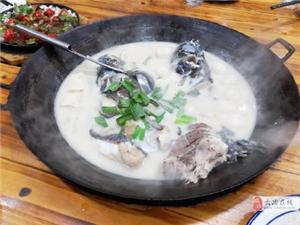 美味――大冶望江鱼