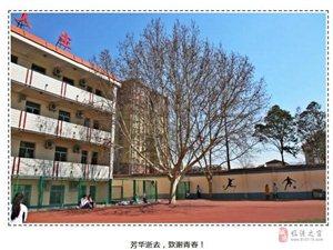 骊山中学 | 怀念啊,我们的青春啊!