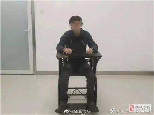 "桐城男子冒充""傻丫�^""�_走男�W友45�f元"
