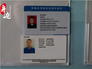 【身边】第34期:博兴37岁的他4年时间救援千次,救活11条生命,却丢了工作