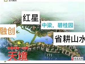 昭通省耕湖新�_�P湖景房,首付�H需20%附��粜�D和�^位�D