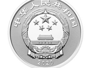 中国人民银行公告〔2019〕第28号
