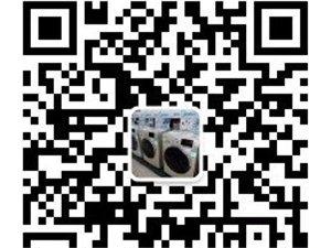 庆祝华太电器美的专卖店微信商城上线