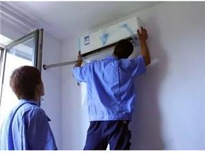 汝州已有10050户受益!购买取暖电器,每户补贴1900元!