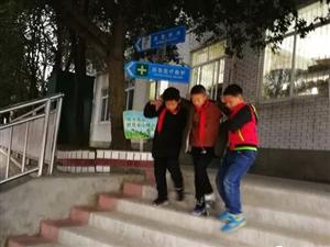地震�A警�z�彭山�^�i利小�W��生避�U技能