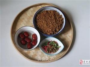 【美食分享】红糖八宝饭:香甜软糯惹人爱!过年就等这一口!