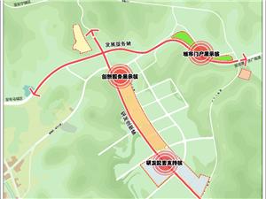 公告:寻乌杨梅科技园片区控制性详细规划征求意见和建议【内附规划图】