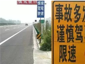 曝光丨宿州交警公布第四季度交通事故多发路段