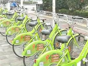 注意啦!我市公共自行车免费借车时长增加!