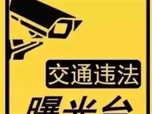 """�`章次��50次以上!�@些�v�R店""""�`章大王""""被曝光"""