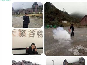 【社�^安全】天�[谷、公�@36���合消防演�