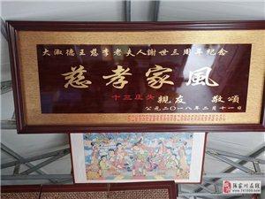 王成科:�P�]千年摩崖石刻的�l�F者