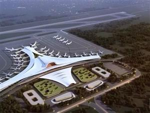 省台报道!湛江新机场预计2022年完工!未来吞吐量预计可达1000万人