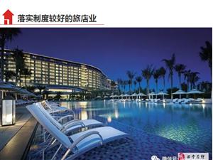 西��近期集中曝光39家�e�^酒店