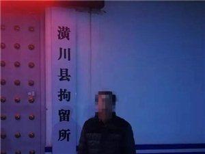 信阳亚博体育yabo88在线一男子网络辱警,被依法拘留5日