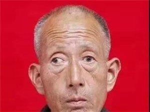 【�U散】滑�h老人走失2天,家人每天以�I洗面�ふ依先耍�