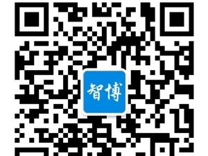智博推荐:大岗数控厂招聘普工30名