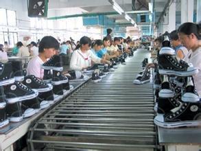 建水智博人力资源信息公司招聘肇庆鞋厂工人