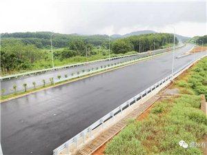 好消息!万洋高速公路将于12月28日举行通车仪式!