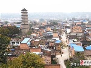 """【武功古城】奇!陕西小镇上藏了座""""千年古城"""",全城最高建筑是座7层古塔"""
