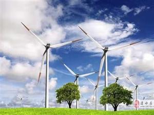智博推荐:高新区风能设备厂招聘