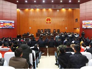 今日,宿州这28人同时在萧县法院受审