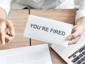 """员工年终奖发放前""""被""""离职,涉事企业被这么判"""