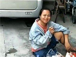 心酸!化州女子流浪广州街头,拒绝帮忙!你认识她吗?