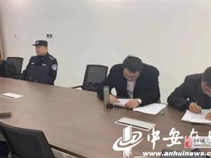 """安徽法院江淮�L暴""""冬季行�印贝T果累累"""