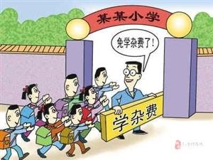 教育部:�x�战逃��A段���困�y�W生��助�M助