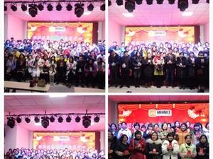 铺铺旺集团武功电商中心隆重举办11月冲刺表彰大会