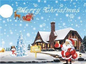 这个圣诞跟谁一起过?