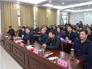 郑州大学第五附属医院潢川医院揭牌及设备捐赠仪式