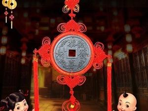 """【头条】关于组织参加""""微游陕西・魅力乡村""""文化微视频大赛活动的通知"""