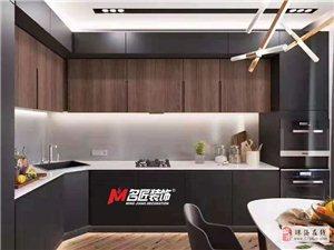 厨房风水位置怎么选