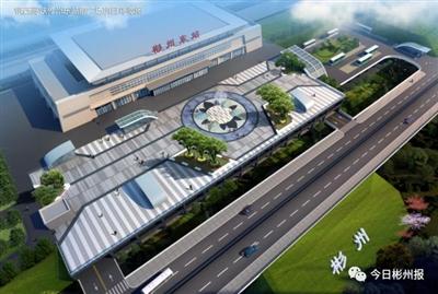 银西高铁彬州东站前广场鸟瞰图曝光!2020年底建成通车,彬州将进入高铁时代!
