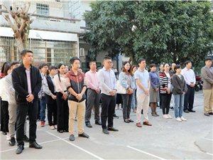 官宣!白沙县融媒体中心正式揭牌 增强主流媒体硬实力