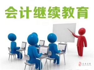 ����^�m教育�竺��Y料