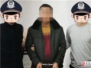 寻乌警方通缉的4名涉黑涉恶在逃人员全部归案