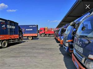 优送物流招C1证B2证货运合作司机