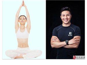 健身垫用瑜伽垫代替有哪些危害?