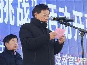 【头条】陕西省教育信息化科技创新公益行活动走进武功