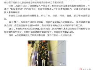 青海警方破�@一起特大跨省�N售假��案