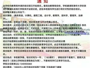 平邑县公安局发布诈骗信息预警!