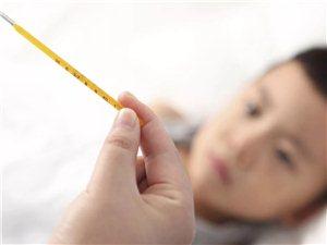 ��家�l健委例�� | 我��部分省份已�M入流感流行季  �