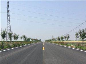 总投资13.4亿!平邑农村公路提档升级296公里!