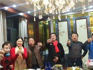 清平乐  贺迎新年会(新韵)